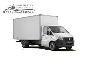 nieuw GAZ A21R22 koelwagen vrachtwagen
