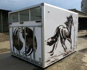 nieuw ИСТОК paardenvrachtwagen